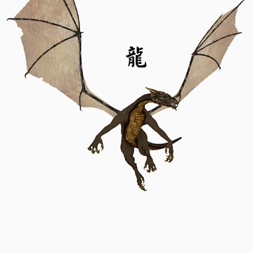 Dragon Flight by kellyocs