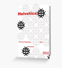 Helvetica Poster 1 Greeting Card