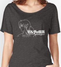 Breath of the Wild - White Women's Relaxed Fit T-Shirt