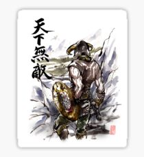 Unbeatable Dragonborn Sumi/watercolor Sticker