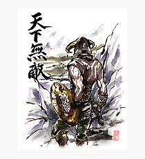 Unbeatable Dragonborn Sumi/watercolor Photographic Print
