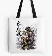 Unbeatable Dragonborn Sumi/watercolor Tote Bag