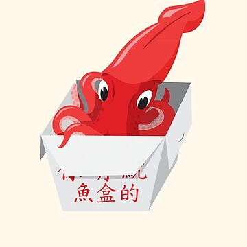 Red Squid Box by christychik