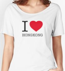 I ♥ HONGKONG Women's Relaxed Fit T-Shirt