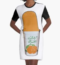 Frutti Orange - عصير بونص برتقال Graphic T-Shirt Dress