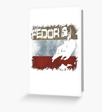NEW FEDOR EMELIANENKO THE LAST EMPEROR RUSSIAN FLAG  Greeting Card