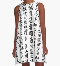 China A-Line Dress