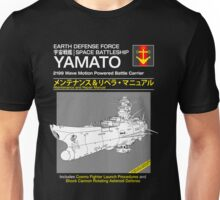 Battleship Yamoto Service and Repair Manual Unisex T-Shirt
