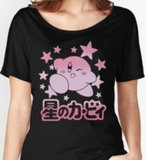 Kirby Nintendo Women's Relaxed Fit T-Shirt