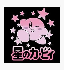 Kirby Nintendo Photographic Print