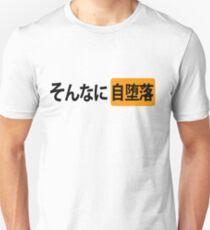 PornHusbando Unisex T-Shirt