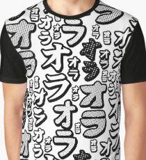 Ora Ora Ora [Manga Ver.] Graphic T-Shirt