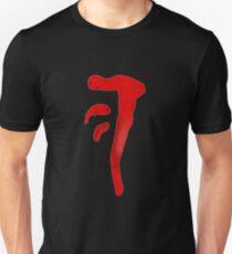 T-shirt Supernatural Mark of Cain Unisex T-Shirt