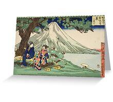 Utagawa Kuniyoshi - Act Eight (Hachi Danme)1854. Mountains landscape: mountains, rocks, rocky nature, sky and clouds, trees, peak, women, men, hill, travel, hillside Greeting Card