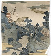 Utagawa Kuniyoshi - Fuji No Yukei (An Evening View Of Fuji). Country landscape: village view, country, buildings, house, rustic, farm, field, countryside road, trees, garden, flowers Poster