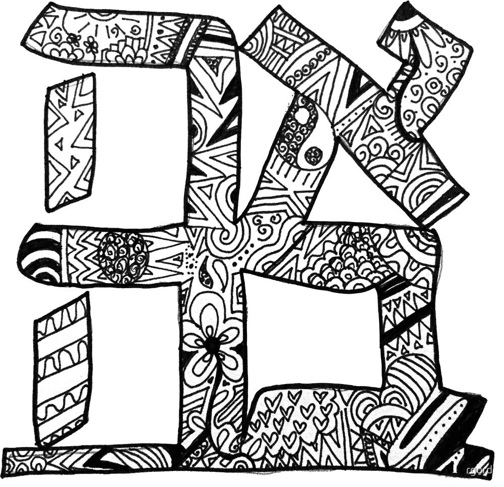 Love in Hebrew by rgord