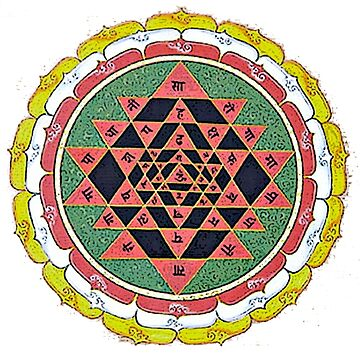 Sri Yantra by lucky8ball