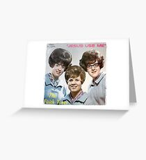 Vinyl Record Cover - Jesus Use Me Greeting Card