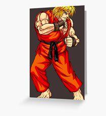 Ken - Hadoken fighter Greeting Card