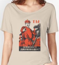 Sovie War Poster II Women's Relaxed Fit T-Shirt