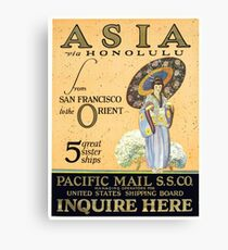Vintage poster - Asia Canvas Print