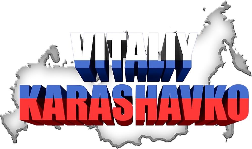 Vitaliy Karashavko by VitaliyK
