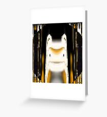 Video Vision Greeting Card