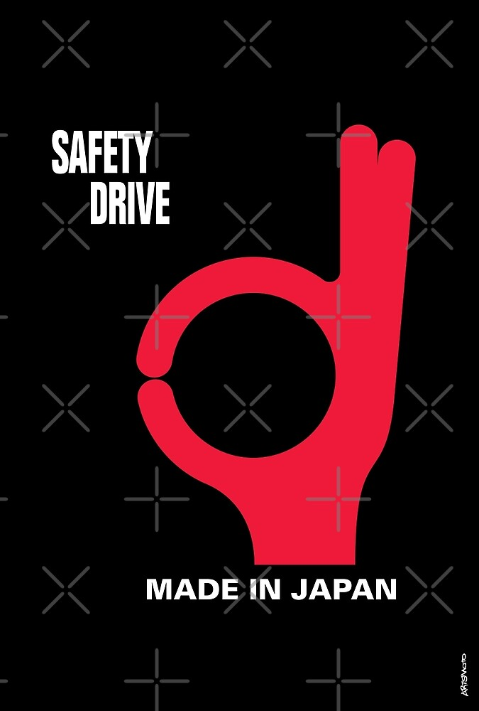 Safety Drive – Made In Japan by Tom Mayer