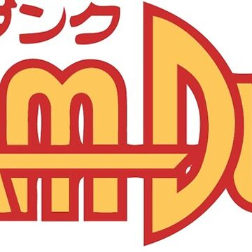 Slam Dunk Logo RY by Aaronoftheyear