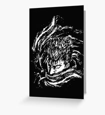 Guts - t-shirt / phone case 5 Greeting Card