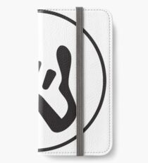 Skamoose iPhone Wallet/Case/Skin