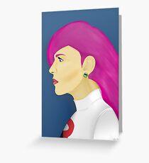 Painting Series - Jessie  Greeting Card