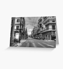 Back Streets of Athens Greeting Card