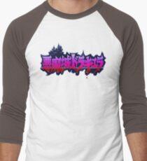 Akumajo Dracula / Castlevania IV (SNES) Title Screen  T-Shirt