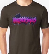 Akumajo Dracula / Castlevania IV (SNES) Title Screen  T-Shirt