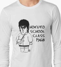 Hokuto school class 1968 Long Sleeve T-Shirt