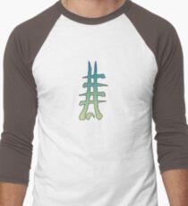 Apocalypse Tribe: Glass Walkers Men's Baseball ¾ T-Shirt