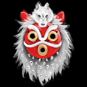 Wolf Goddess by jozvozdesign