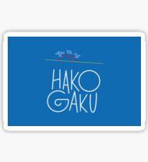 Yowapeda - Hakogaku Sticker