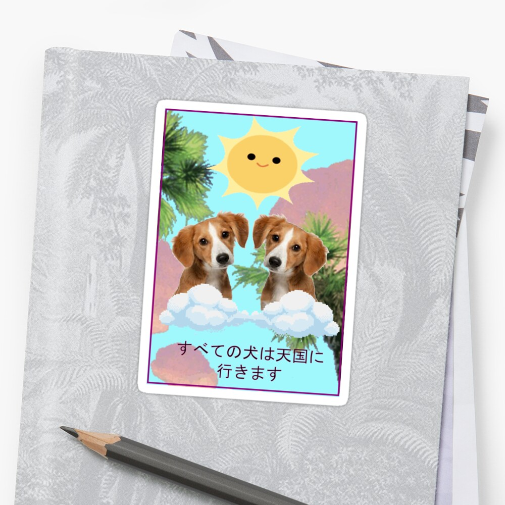 All Dogs Go To Heaven Stickers By Aleramos Redbubble