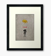 Ghibli Minimalist 'Grave of the Fireflies' Framed Print