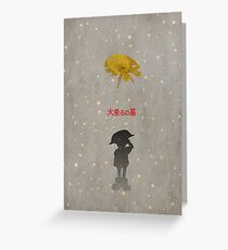 Ghibli Minimalist 'Grave of the Fireflies' Greeting Card