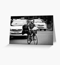 Traffic ... Ho Chi Minh City , Vietnam ... #04 Greeting Card