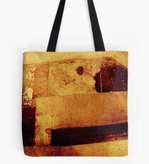 Umber Tote Bag