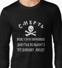 Drapeau de Makhnovchtchina T-shirt manches longues