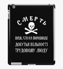 Makhnovchtchina Flag  iPad Case/Skin