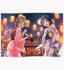 Love Live! School Idol Project - Summer Festival Poster