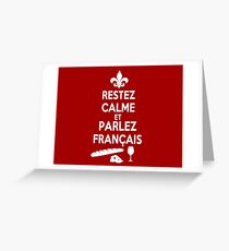 Keep Calm and Speak French Greeting Card
