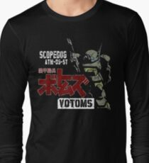 SCOPEDOG ROBOT  Long Sleeve T-Shirt