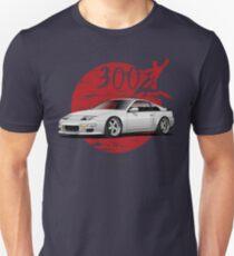 Nissan 300ZX (white / silver) T-Shirt